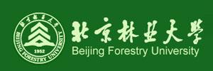 名称:北京林业大学 描述: